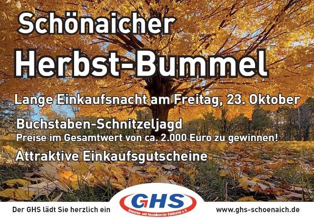 Schönaicher-Hebst-Bummel